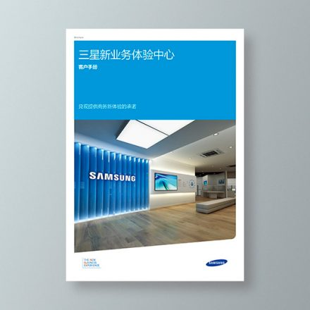 2013_samsung-collateral_01